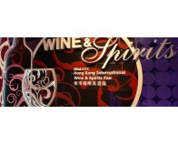 From 9th to 11th of November Wine Meridian will be present with a collective area at Hong Kong wine fair