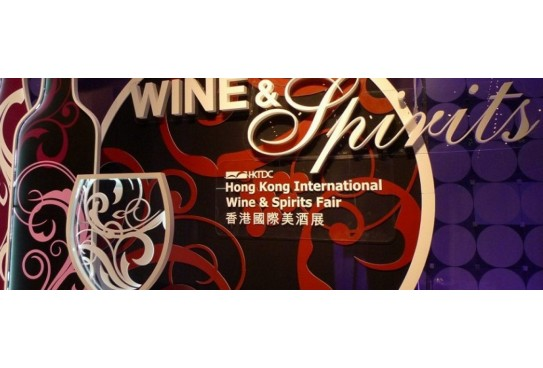 Come to visit us at Hong Kong International Wine & Spirits Fair
