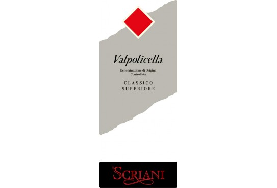 Italian Wines in the World: Scriani's Valpolicella Classico Superiore doc 2015